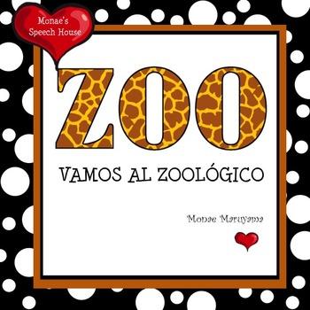 SPANISH ZOO