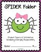SPIDER Folder {Student Organization Folder}