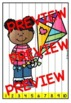 KINDERGARTEN MATH CENTER: SPRING MATH PUZZLES: NUMBERS TO
