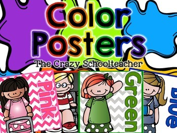 SQUARE Color Posters {Kidlettes}