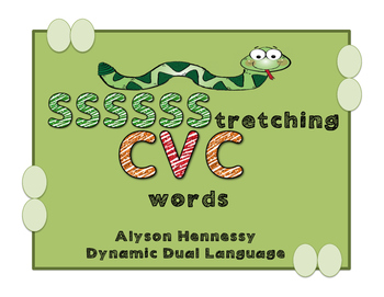 SSSSSSSSSStretching CVC Words