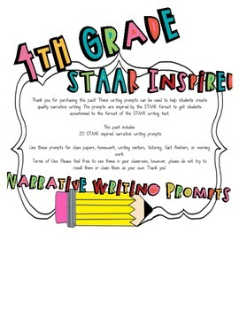 STAAR Inspired Narrative Writing Prompts