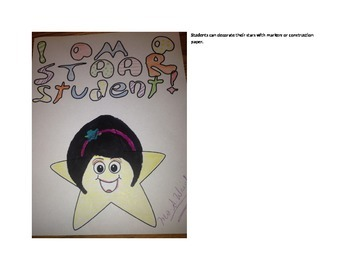 STAAR Motivational Coloring Sheets