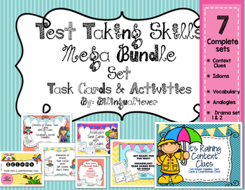 STAAR / Reading Skills MEGA BUNDLE SET ***SALE*** W/ QR CODES