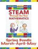 STEAM Through the Year: Mathematics – Spring Bundle (March