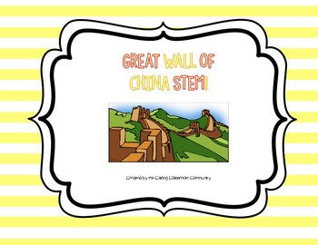 STEM: Great Wall of China Activity