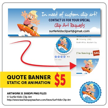 STORE QUOTE BANNER
