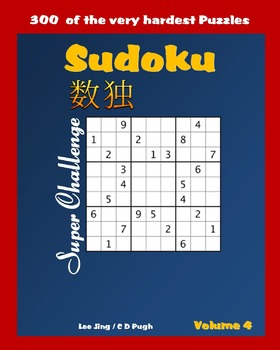 SUDOKU Super Challenge Very Hard Puzzle Book