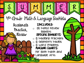 SUMMER PACKET - 4th Grade Math & Language Art  Booklets /