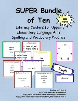 SUPER Bundle Ten Literacy Centers Upper Elementary Language Arts
