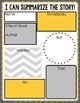 SWBST Reading Summary - Organizer - Interactive notebook - CCSS