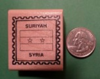SYRIA Country/Passport Rubber Stamp