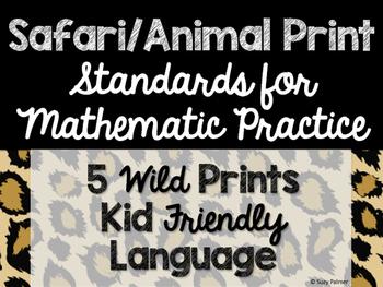 Safari / Animal Print Classroom Decor: Standards for Mathe