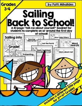 Sailing Back to School/All About Me/First Day of School -