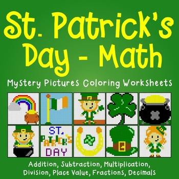 Saint Patrick's Day Math Coloring Worksheets Bundle