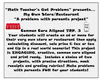 "Sale Price/Discount/Tax & Tip Math Project ""My Own Store/R"