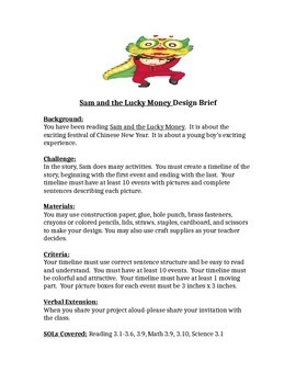 Sam and the Lucky Money STEM Children's Engineering Design Brief