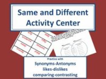 Same and Different Activities Center