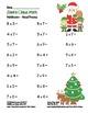 """Santa Claus Math"" Mixed Multiplication - Common Core -  F"