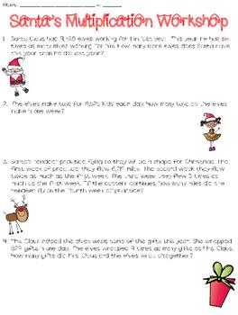 Santa's Multiplication Workshop