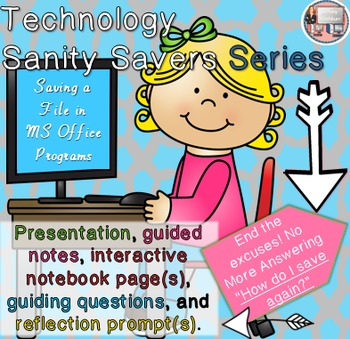 Save A File - Technology Sanity Savers Series