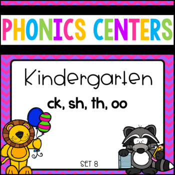 Saxon Phonic Aligned Centers Kindergarten Set 8 ( ck,sh,th,oo)