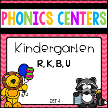 Saxon Phonic Aligned Centers Kindergarten Set 4 ( R, K, B, U)