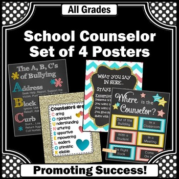 School Counseling Office Door Posters Turquoise Coral & Go