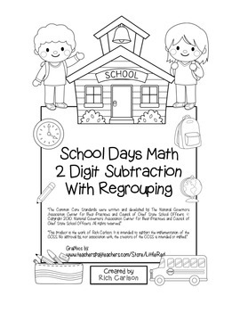 """""""School Days Math"""" 2 Digit Subtraction With Regrouping - F"""