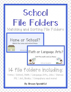 School Sorting and Matching File Folders - Special Educati