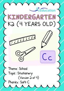 School - Stationery (II): Soft C - Kindergarten, K2 (4 years old)