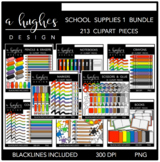 School Supplies Bundle 1 {Graphics for Commercial Use}