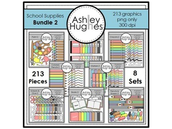 School Supplies Bundle 2 {Graphics for Commercial Use}
