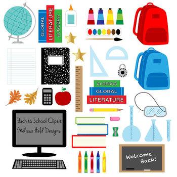 Clipart: School Supplies Clip Art