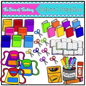 School Supplies (Clipart Set)