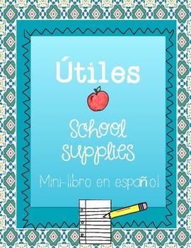 School Supplies mini-libro