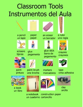 School Tools English and Spanish Poster