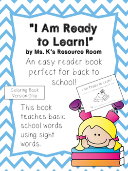 School Words Book using Predictable Text and Sight Words FREEBIE!