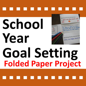 School Year Goal Setting Activity Folded Paper Project
