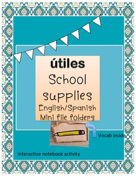 School supplies mini file folders