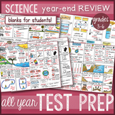 Science Concepts TEST PREP Review BUNDLE, STAAR review by