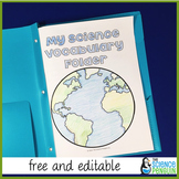 Free Science Vocabulary Folder