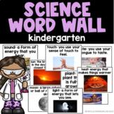 Science Word Wall - Kindergarten