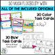 Scoot~ Mega Math Bundle {15 Games}