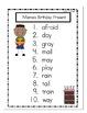Scott Foresman Reading Street First Grade Unit 4 Spelling