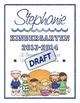 Scrapbook - Yearbook Cover Page: Nursery Rhymes
