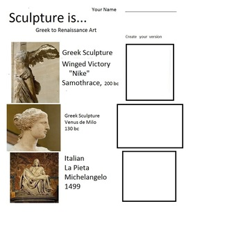 Art is... Sculpture (5 Open-Ended pages, includes Teachers Guide)