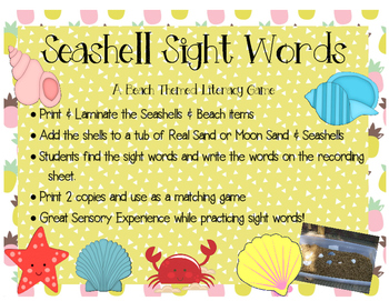 Seashell Sight Word Game