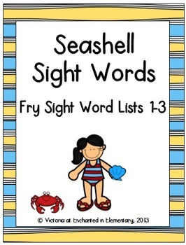 Seashell Sight Words! Bundle of Fry Lists 1-3