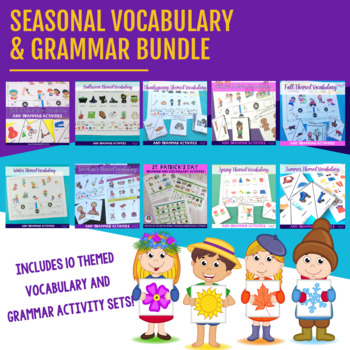 Seasonal Grammar & Vocabulary Set MONEY SAVING BUNDLE